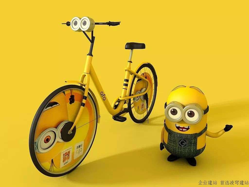 小黃車.jpg